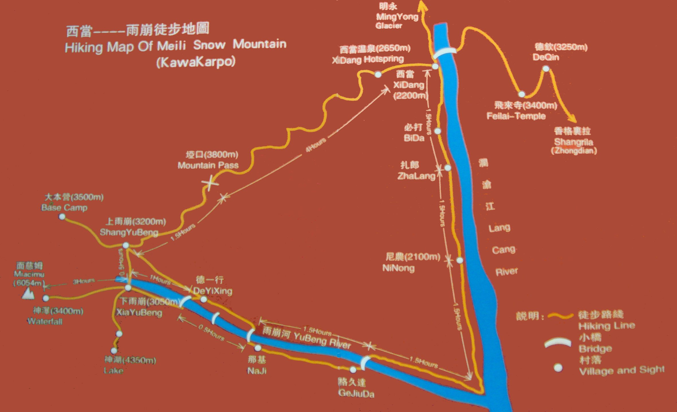 Lijiang Meili Snow Mountain Map