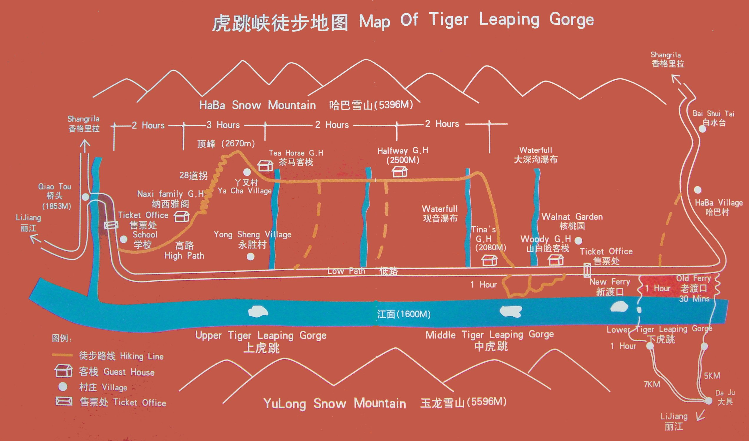 Lijiang Tiger Leaping Gorge Map