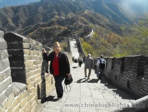 21 Days Beijing Tour
