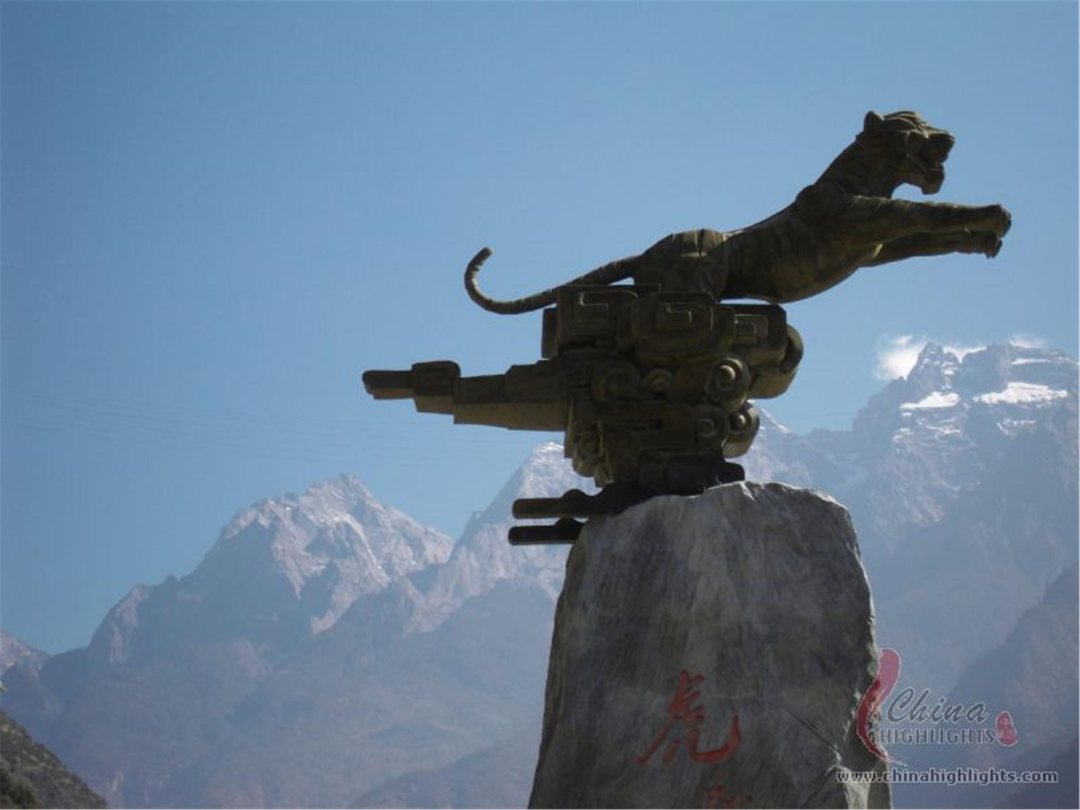 Wild Yunnan Tour