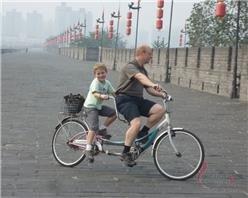 Xi'an Family Tour