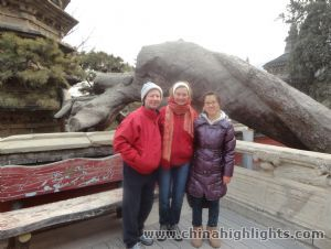 2 Days Beijing Tour