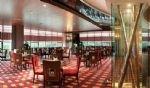 Chongqing Tian Lai Hotel