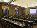 Sofitel Forebase Chongqing