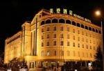 Meideng Hotel