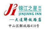 Jinjiang Inn Dalian Jiefang Road