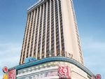 Lido Hotel Guangzhou