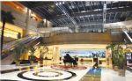 Pullman Guangzhou Baiyun Airport (formerly Novotel Baiyun Airport Guangzhou)