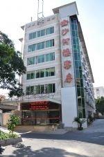 Sha Xing Hotel Guangzhou