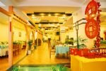 Starway Hotel Grand 0773