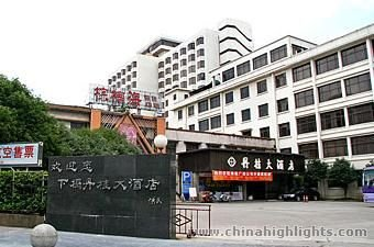 Guilin Osmanthus Hotel Photos - 82170