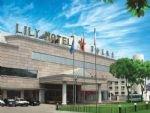 Lily Hotel Hangzhou