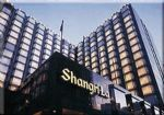 Kowloon Shangri La Hotel Hong Kong