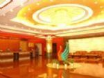 Qianhe International Hotel