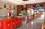 Sanhe Hotel Lijiang