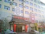 Ausotel Meihua Qingdao