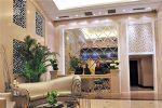 Clearsea Arts Hotel Qingdao