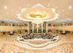 Tianyuan Hotel Urumqi