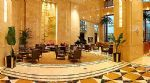 Wuhan Jin Jiang International Hotel