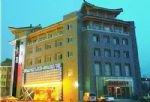 Huaqing Haotai Bussiness Club Xian