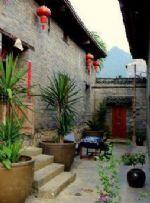 Yangshuo Secret Garden Hotel